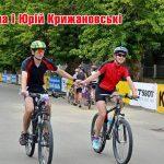 Оксана и Юрий