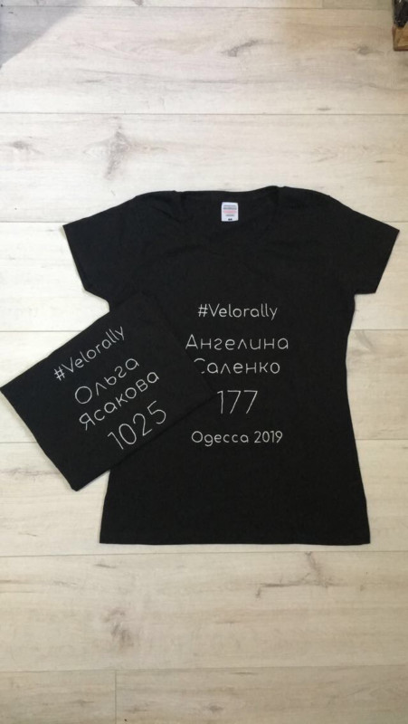 t-shirt velorally