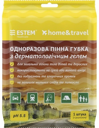 HOME&TRAVEL