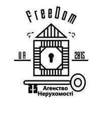 Рисунок профиля (Дима Фридом)