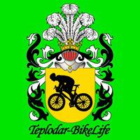 Рисунок профиля (Bikelife Teplodar)