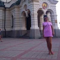 Рисунок профиля (Наталья Молибошечко)