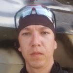 Рисунок профиля (Андрей Киреев)