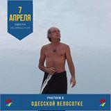 Рисунок профиля (Евгений Сычёв)