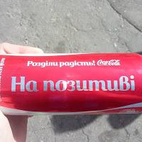 Рисунок профиля (Maksym Yakushev)