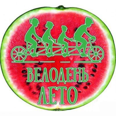 Логотип группы (Велодень в Одессе)