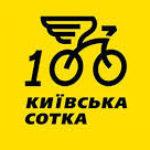 Логотип группы (Велоралли Киев)
