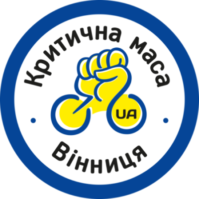 Логотип группы (Критическая масса Винница)